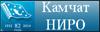 http://www.kamniro.ru/